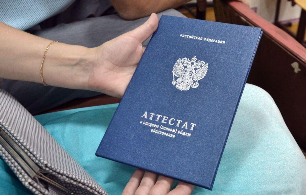ВКузбассе охранник обещал двоечнику сделать «липовый» ученический аттестат
