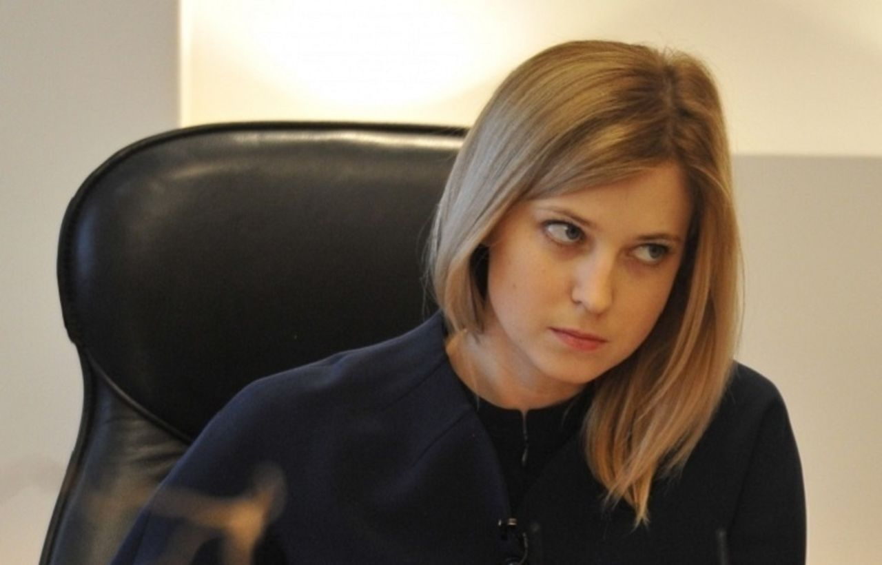 Поклонская сообщила о вероятном отъезде Учителя из Российской Федерации