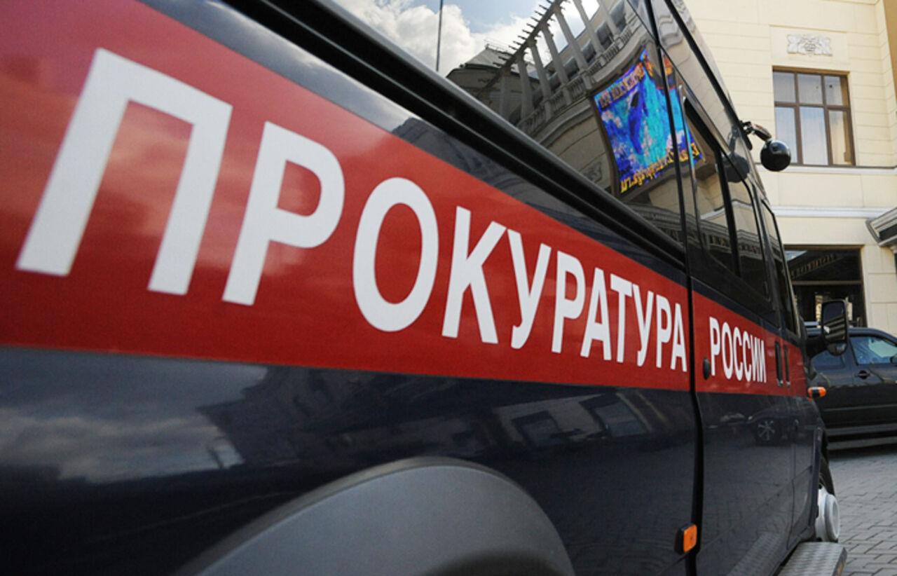 МП «ССК» вгороде Новокузнецке нелегально производило сброс сточных вод вреки