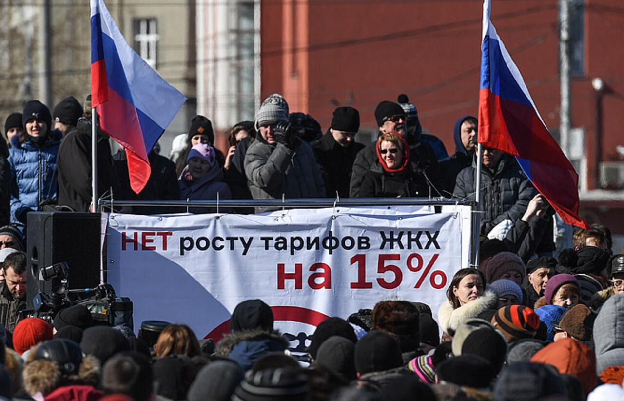 Специалист: Новосибирские власти испугались протестов иотменили стремительный рост тарифов