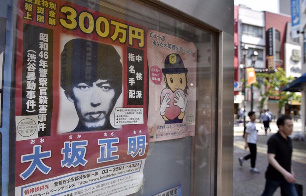 ВЯпонии арестован левый экстремист, находившийся врозыске 45 лет