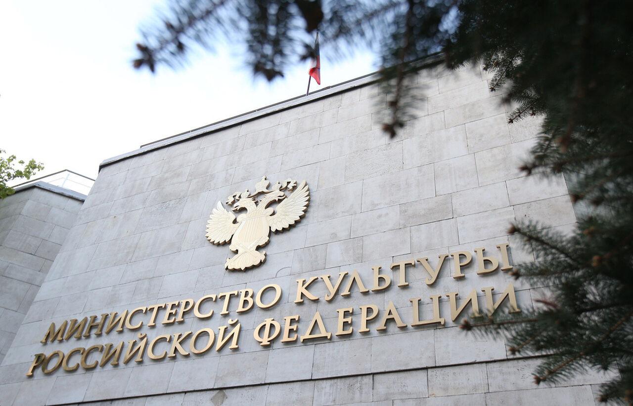 Министерство культуры РФ высказалось по поводу сообщений СМИ о сокращении аудитории иностранного кино с помощью возрастныхов