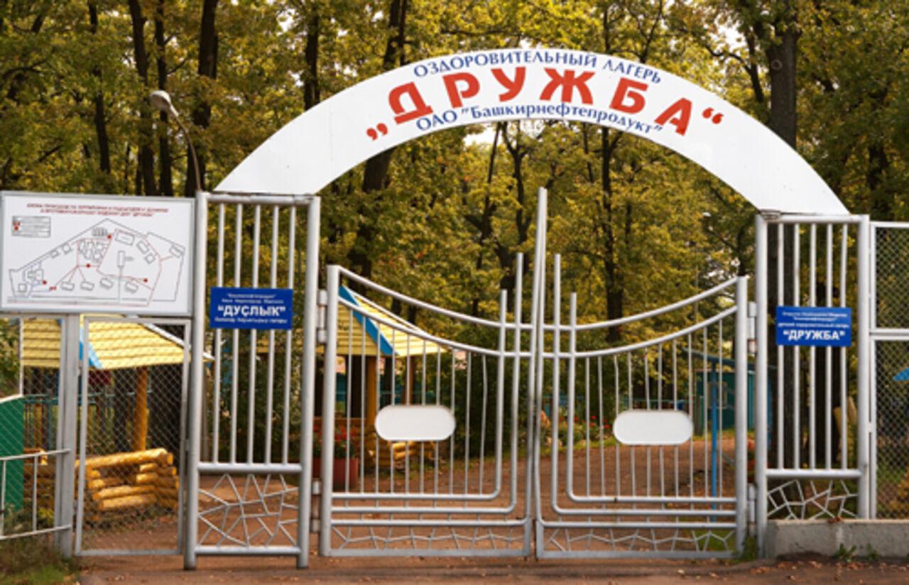знакомства в белоярском районе свердловской