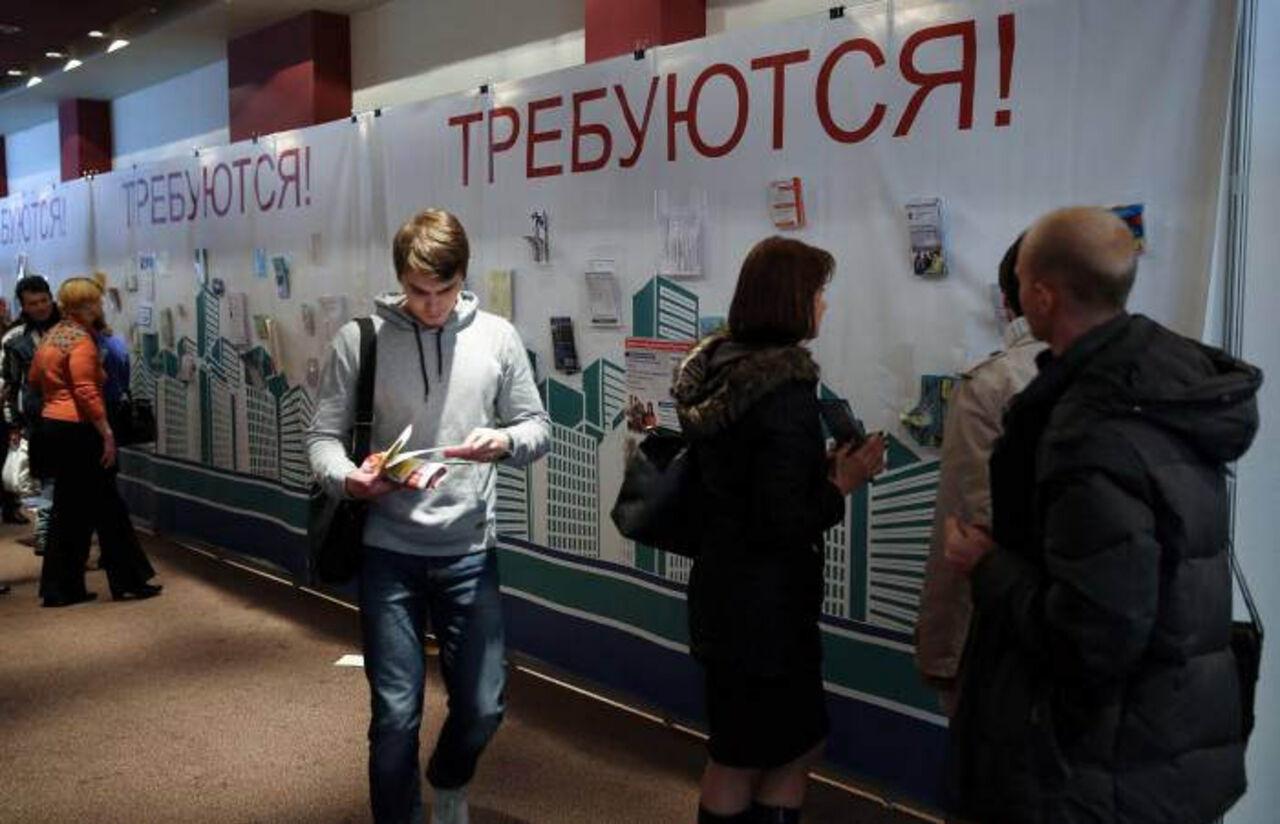 Число нигде неработающих вСахалинской области возросло — Минтруд