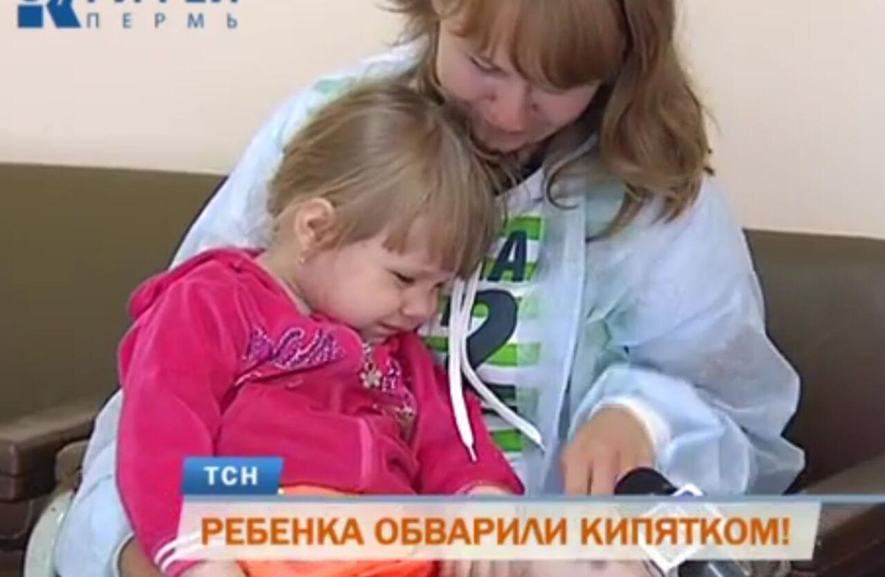 Шлюхи климовск подольск 12 фотография