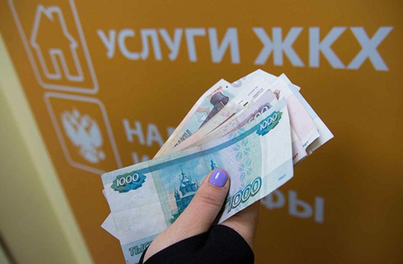 В РФ облегчили процедуру получения субсидии наоплату ЖКУ
