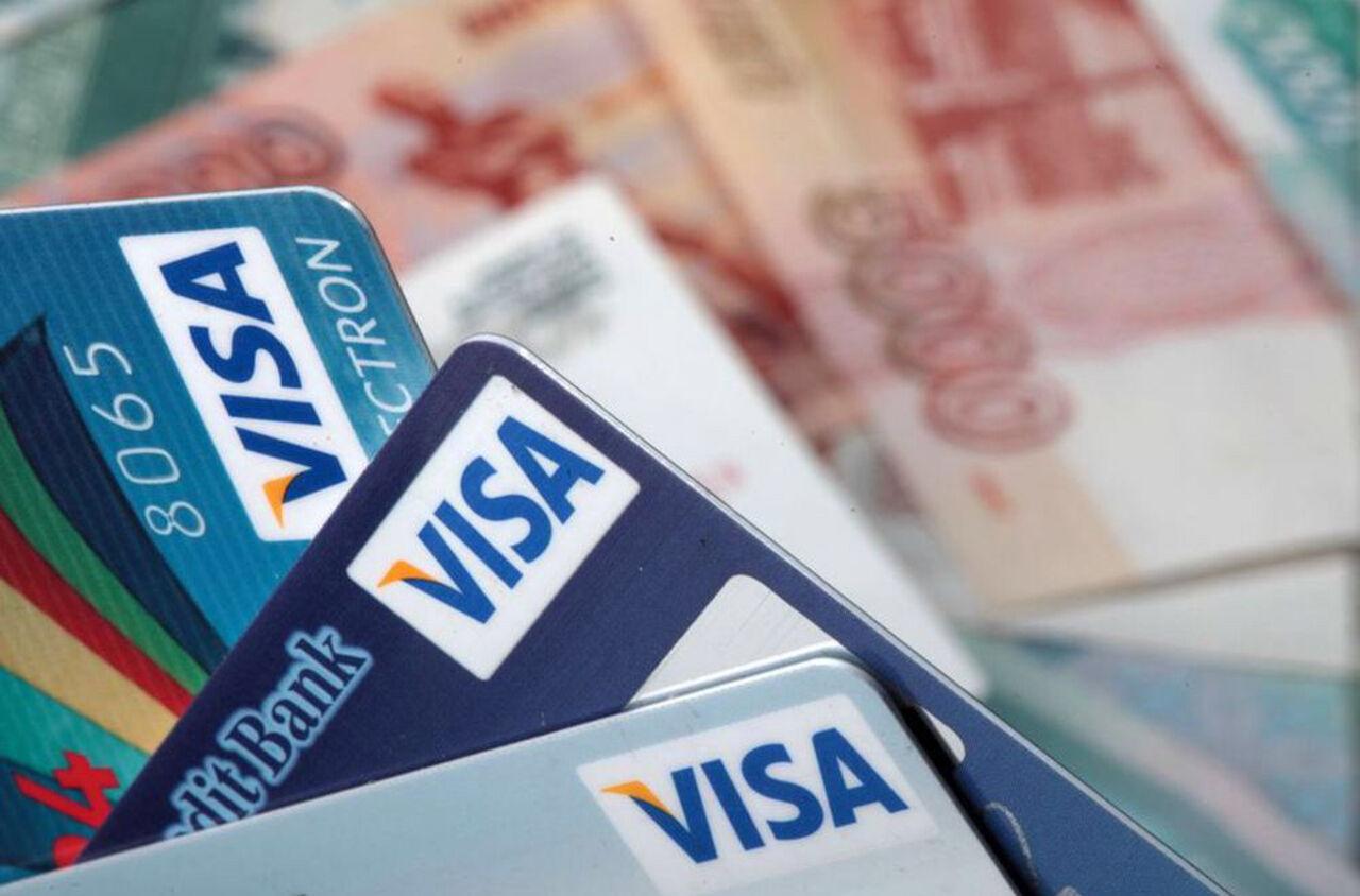 Банкам Российской Федерации  разрешили брать комиссию заснятие наличных скарт Visa