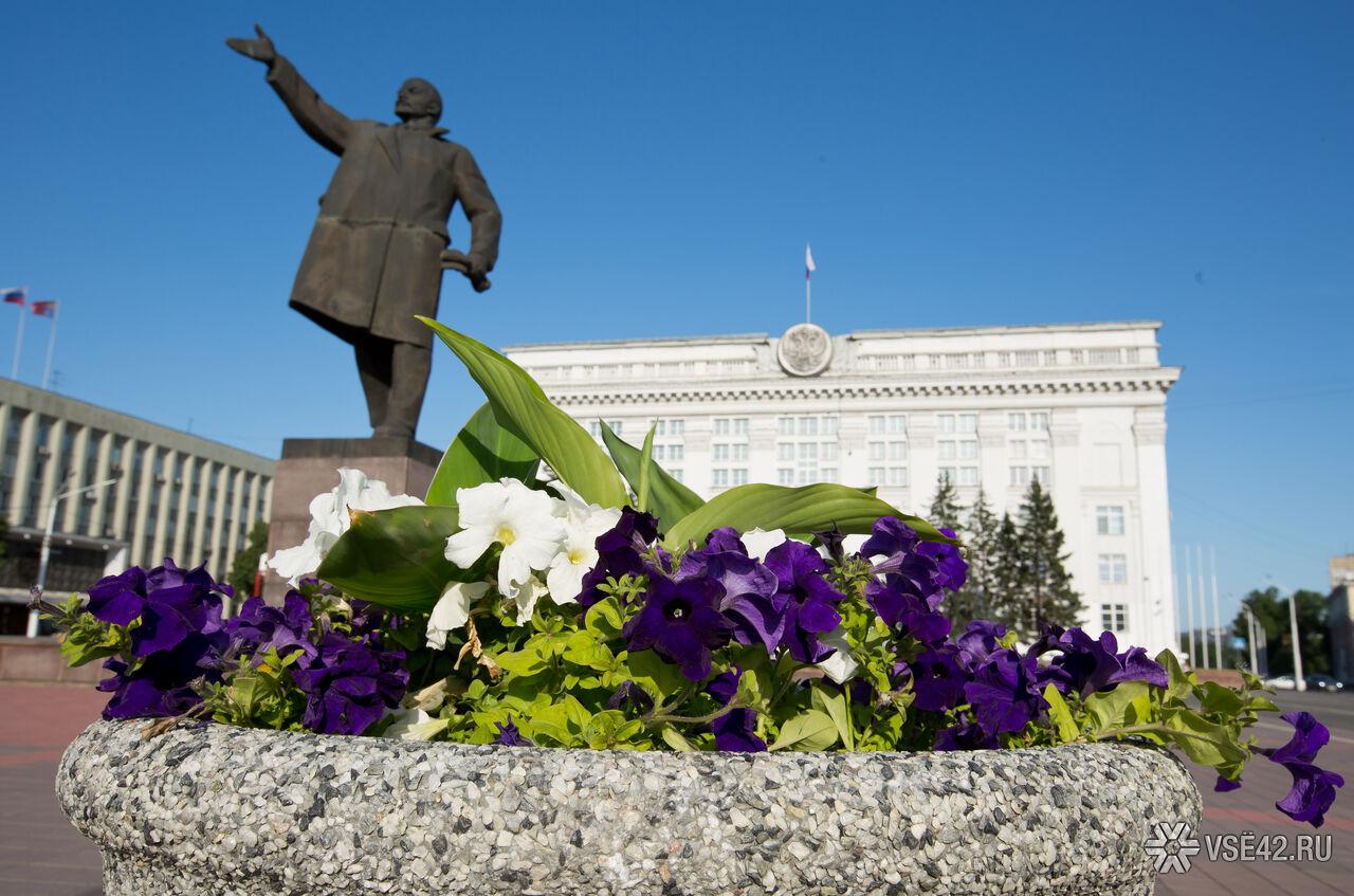 Власти Новосибирской области объединят 5 городов водну экономическую зону