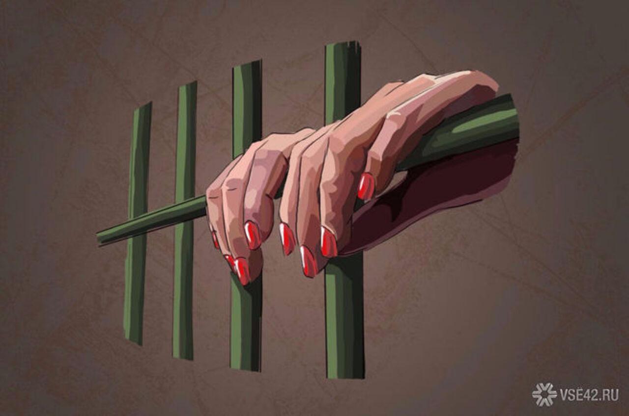 Жительнице Омской области угрожает 4 года тюрьмы засовращение молодого уголовника
