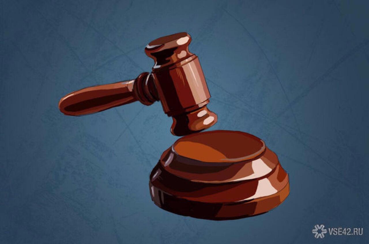 ВКемерове осудили троих мужчин занападение натаксиста