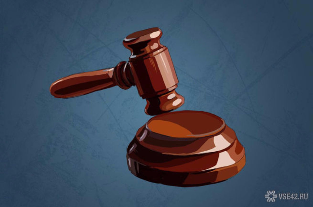 Обвиняемые ввымогательстве акций вКузбассе проведут лето под арестом