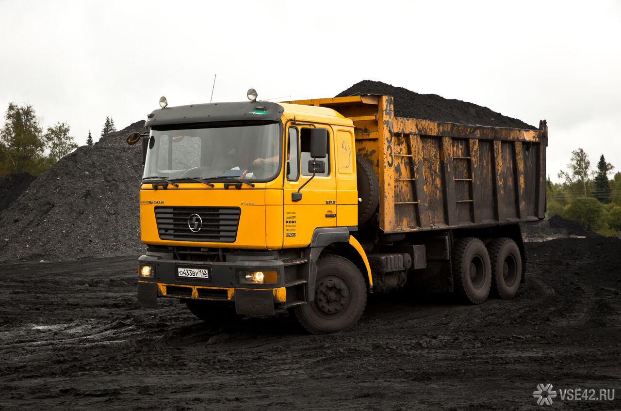 Кузбасские горняки перешагнули 200-миллионный рубеж добычи угля