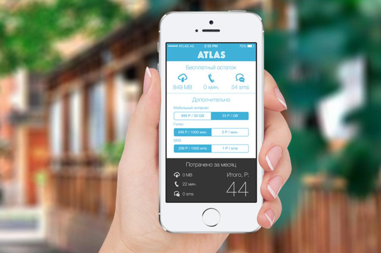 «Атлас» заработает вРФ вовтором месяце лета