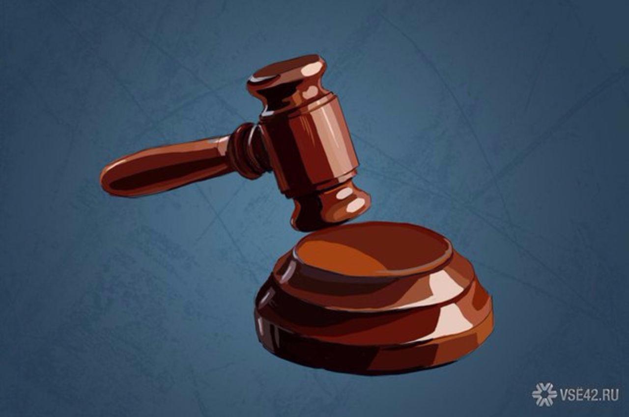 4 года тюрьмы дали устроившему «пьяное» ДТП вПрокопьевске