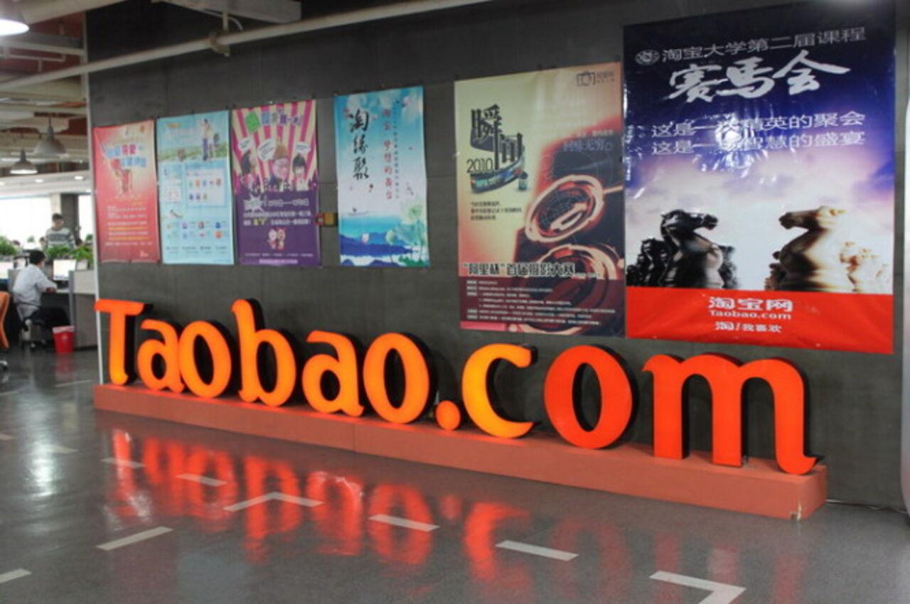 Проверенный посредник таобао 4 фотография