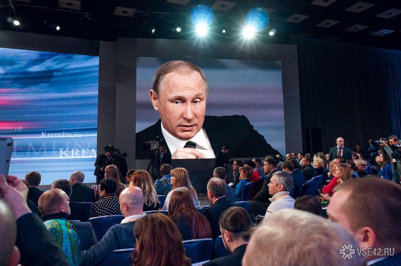 Прокремлевский фонд сказал о большом количестве приверженцев Владимира Путина среди оппозиции