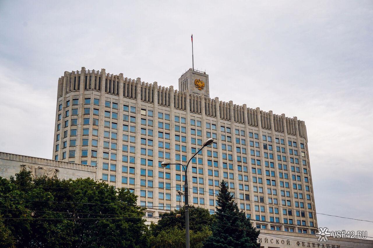 Руководство пообещало по 5 тыс. руб. вместо поднятия пенсий