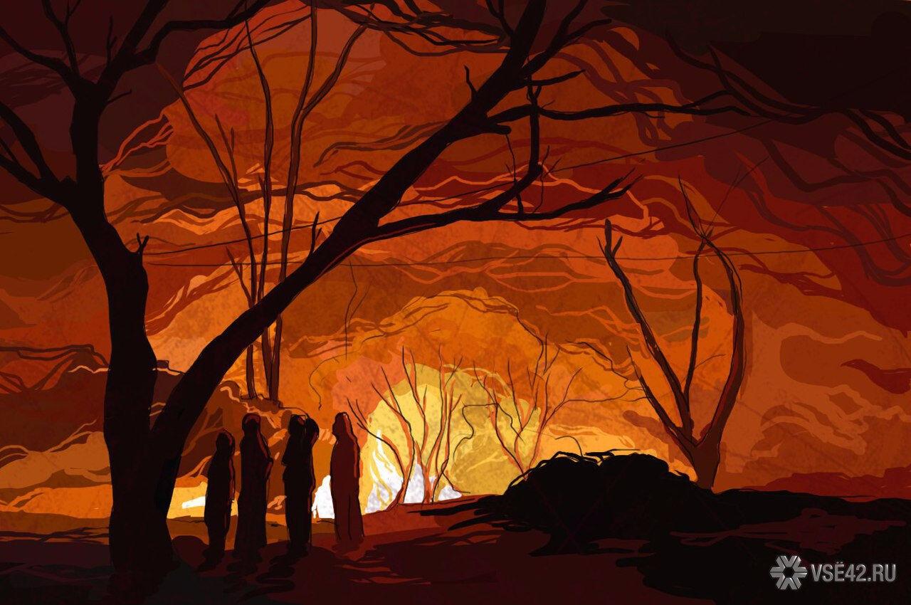 Два нетрезвых пенсионера задохнулись всгоревшем доме вКузбассе