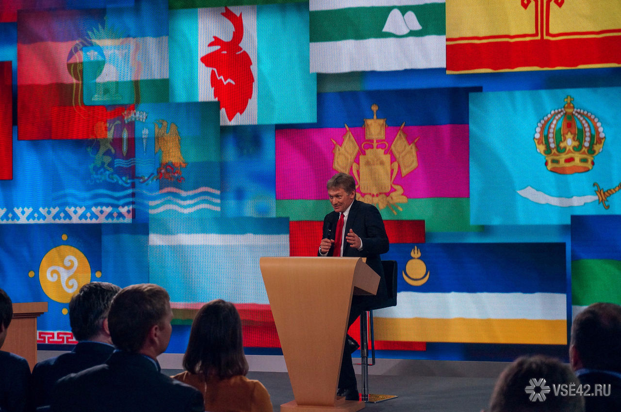 ВКремле внимательно смотрят заходом выборной кампании вСША— Песков