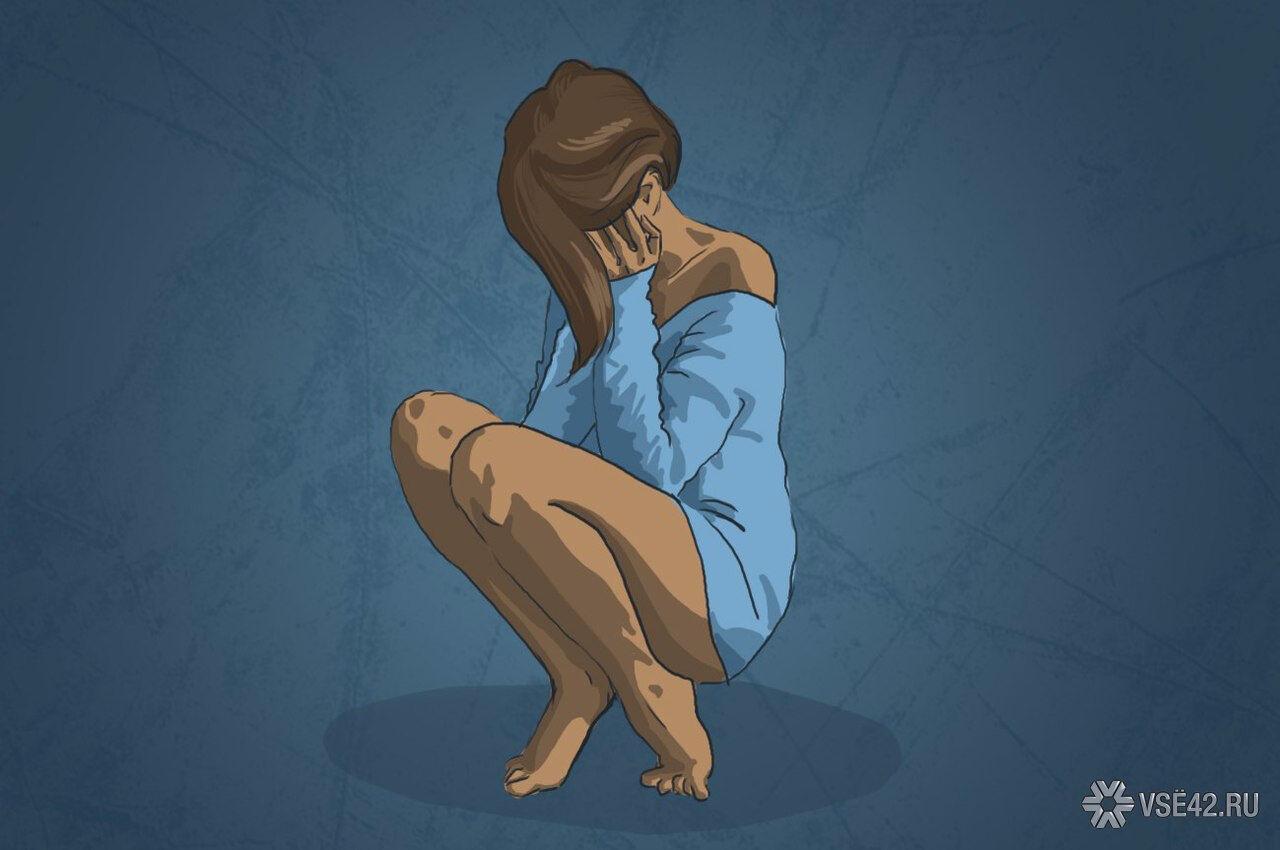 Кузбассовца обвиняют внезаконном лишении свободы 17-летней девушки