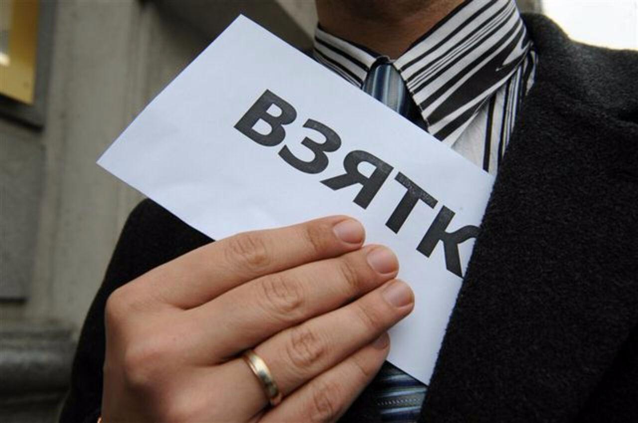 Сотрудница Сибирского управления Ростехнадзора арестована завзятку в55 тыс.  руб.