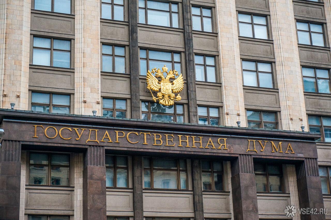СМИ узнали опланах ограничить долговую нагрузку граждан России