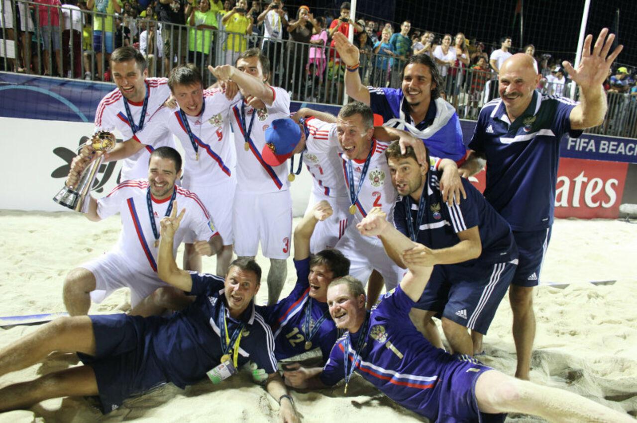 Чм 2006 финал футбол 23 фотография