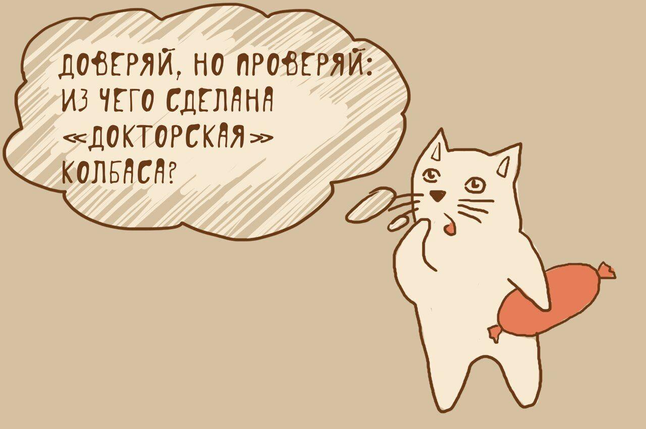 Картинки по запросу докторская колбаса ссср