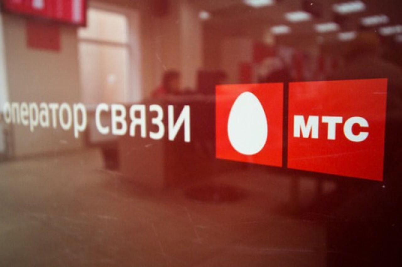 МТС Украина может отказаться от российского бренда - СМИ // Ліга.Бизнес - ЛІГА.Бизнес - ЛІГАБізнесІнформ