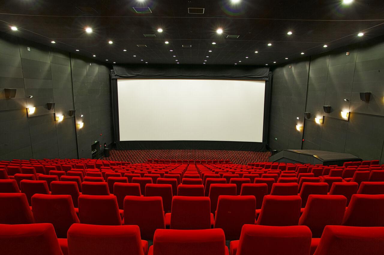 ВКемеровском районе кинотеатр закрыли из-за повышенного уровня радиации