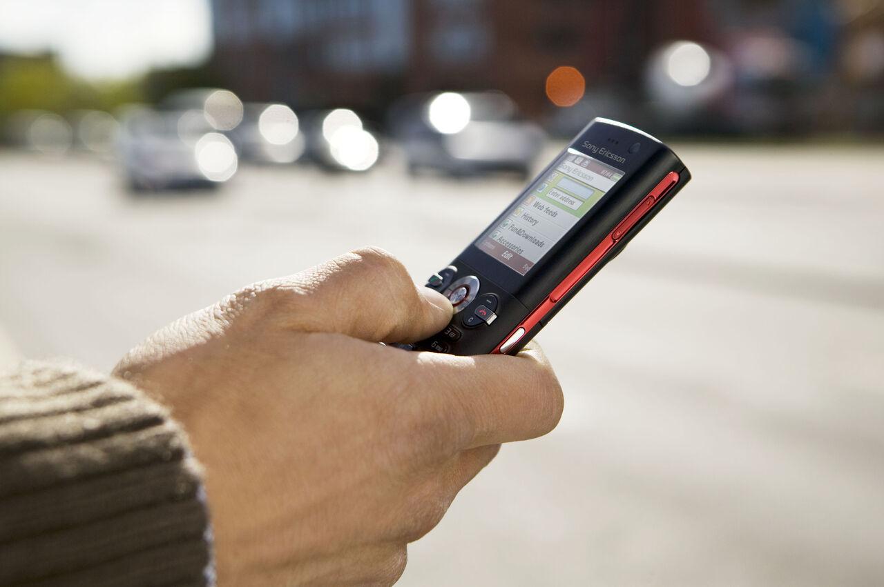ФАС продлила операторам мобильной связи сроки отмены роуминга вРФ