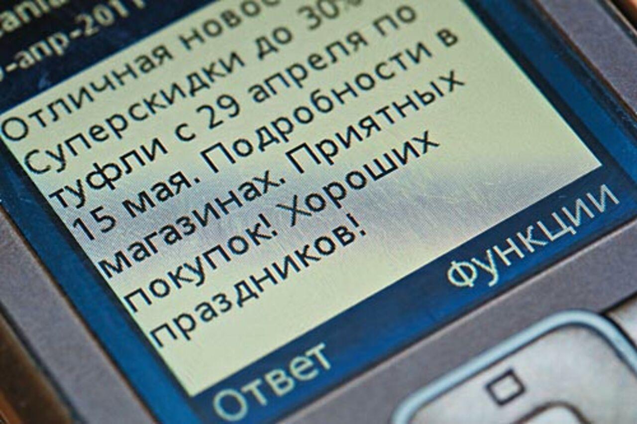 Секс смс переписка рассказ, Се-кс-история реальной переписки из соц сети 6 фотография