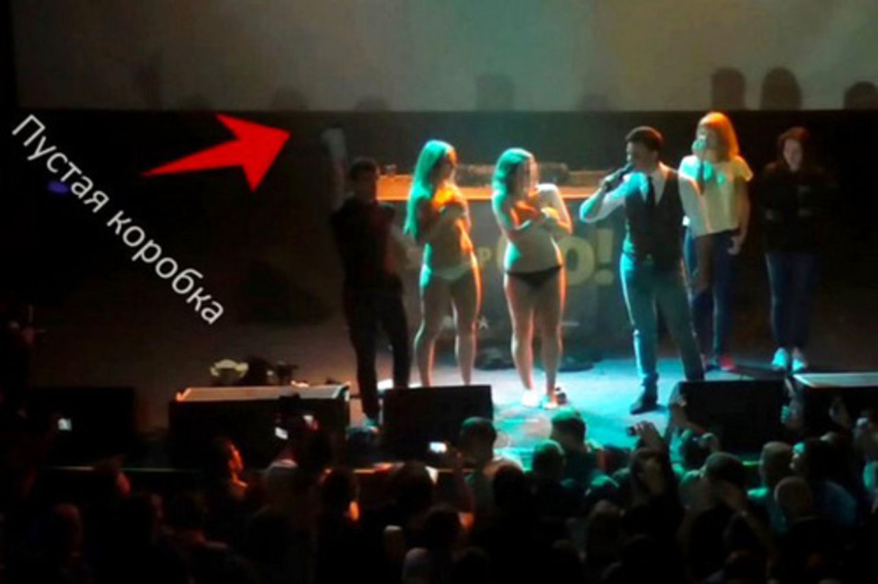 порно танцы в клубах без трусов
