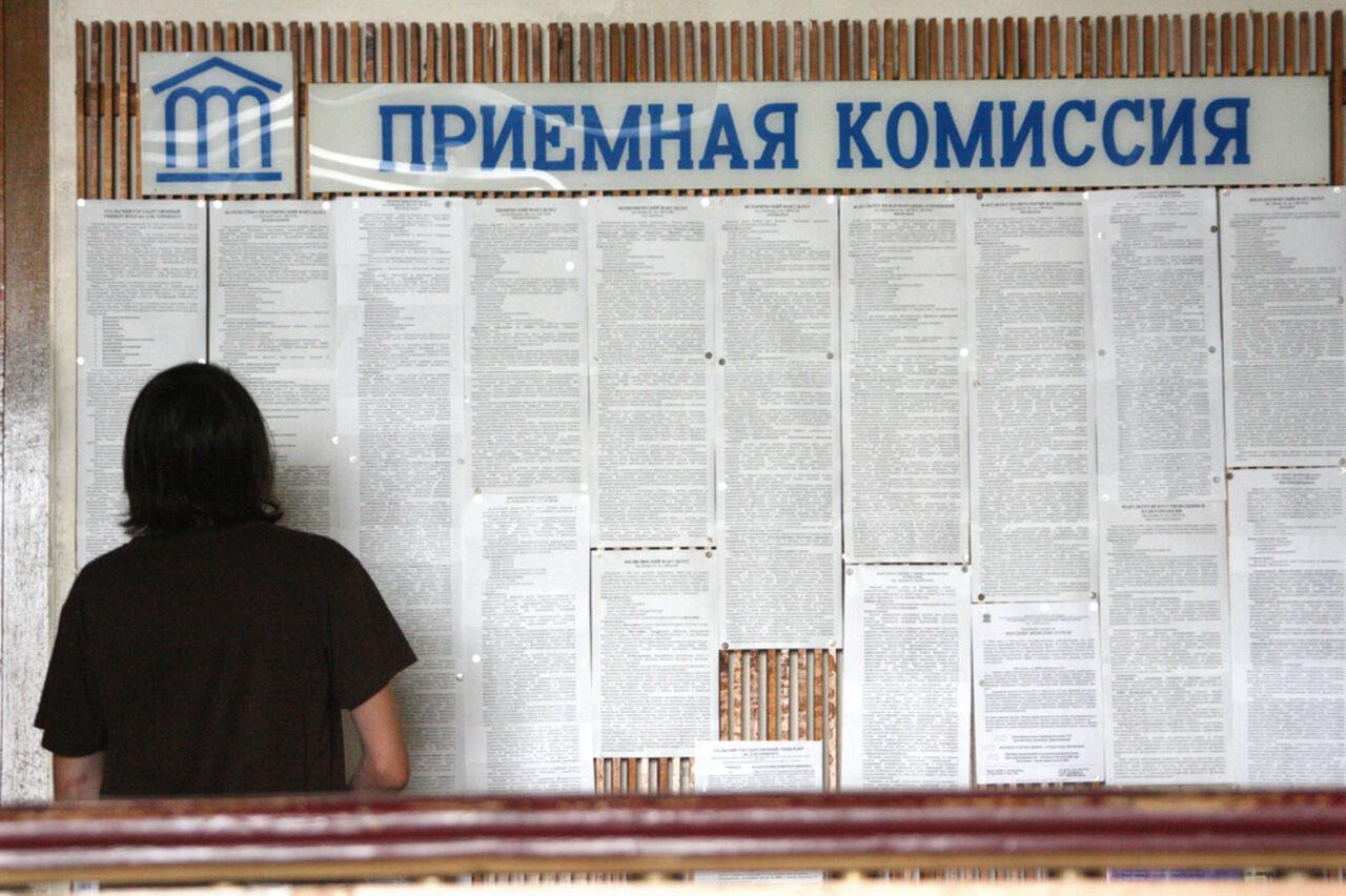 Тимирязевский институт льготы при поступлении после службы в армии 5 фотография