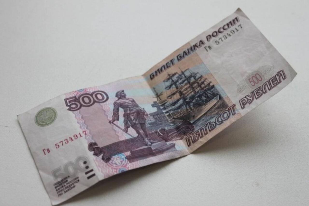 В Российской Федерации среднюю пенсию увеличат на500 руб.