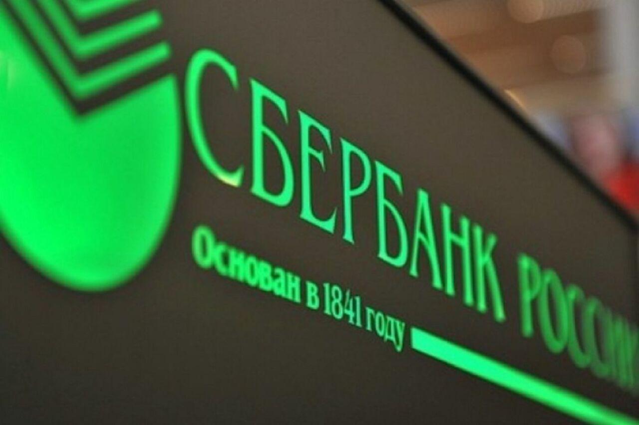 Сберегательный банк вгосударстве Украина небудет обсуживать клиентов спаспортами ЛНР иДНР