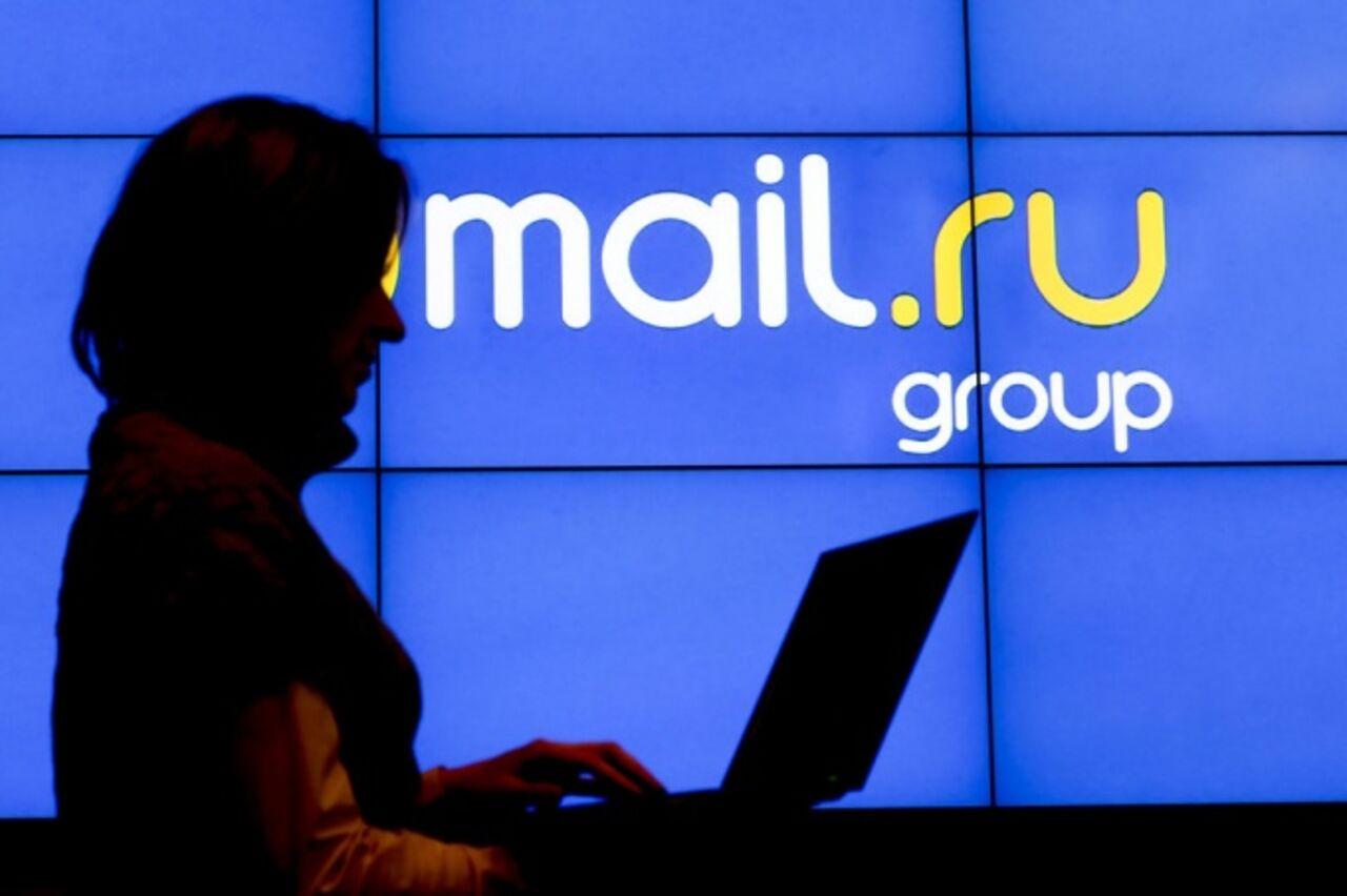 Mail.Ru покупает уRambler автомобильный сайт объявлений am.ru