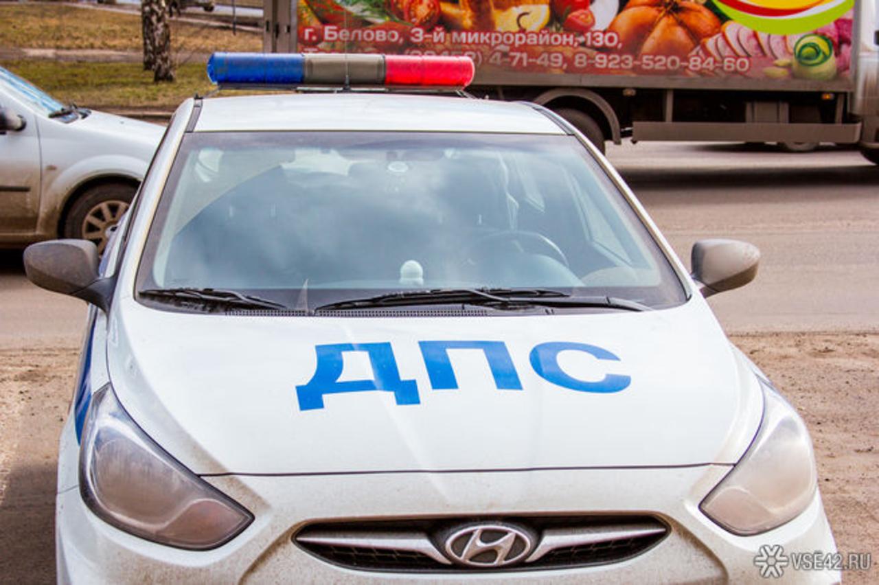 ВКемерово неизвестный шофёр иномарки устроил ДТП