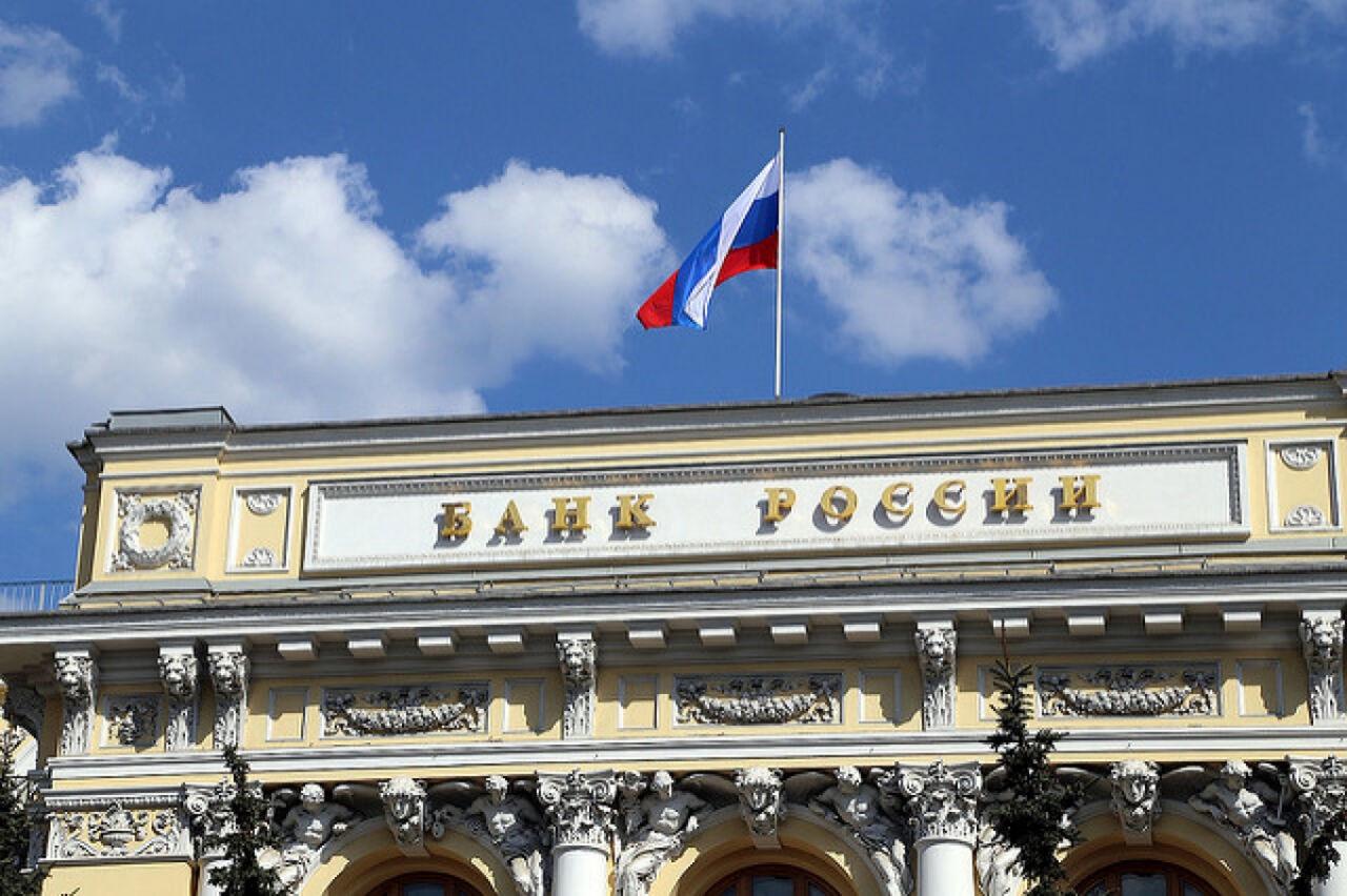 Изздания Центробанка в российской столице похитили 11 млн руб.