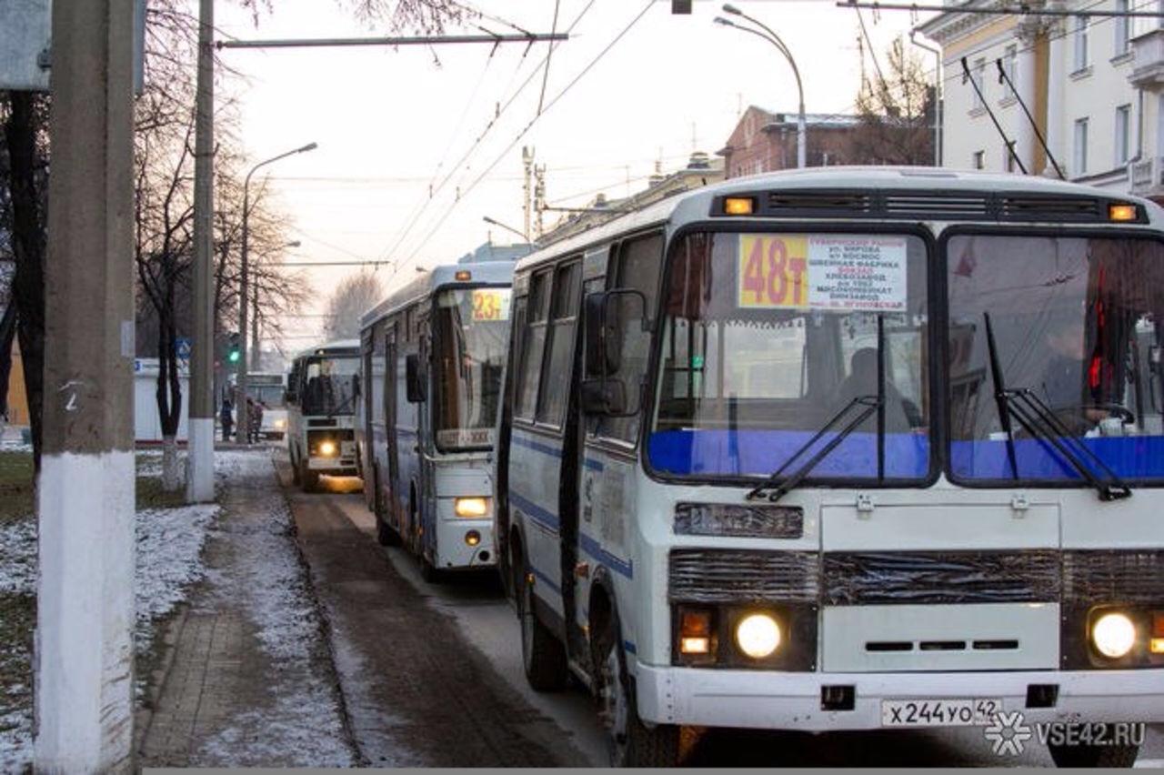 ВКузбассе доконца года повысится стоимость проезда вобщественном транспорте