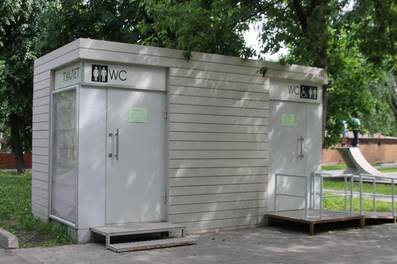 Как я открывал платный туалет - сайт «Комсомольской правды»