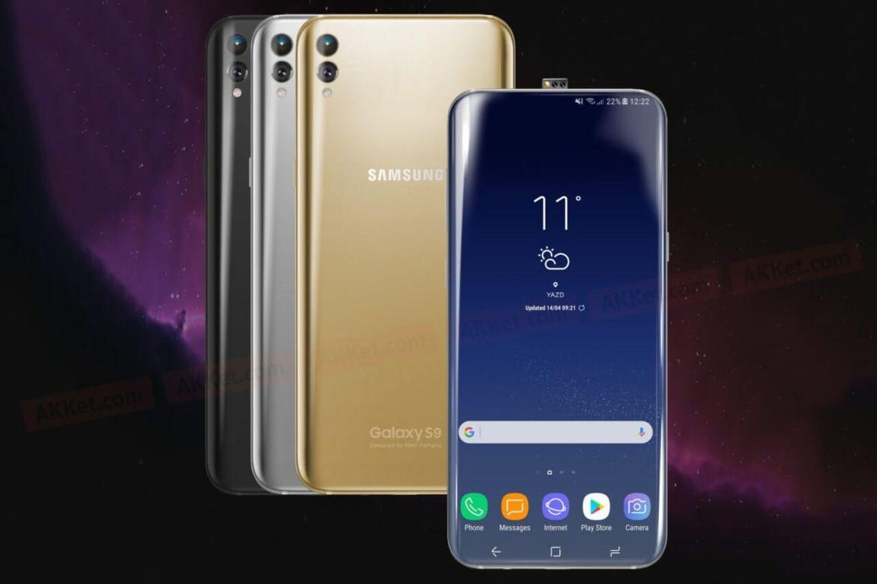 Samsung Galaxy S9 получит особенность, которой еще никогда не было в смартфонах