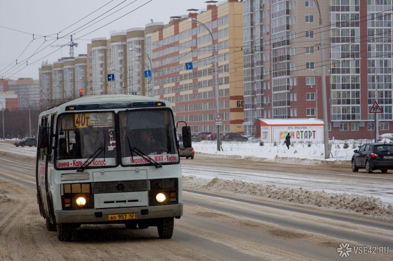 Новокузнецк: шофёр маршрутки возил погороду пассажиров нетрезвым