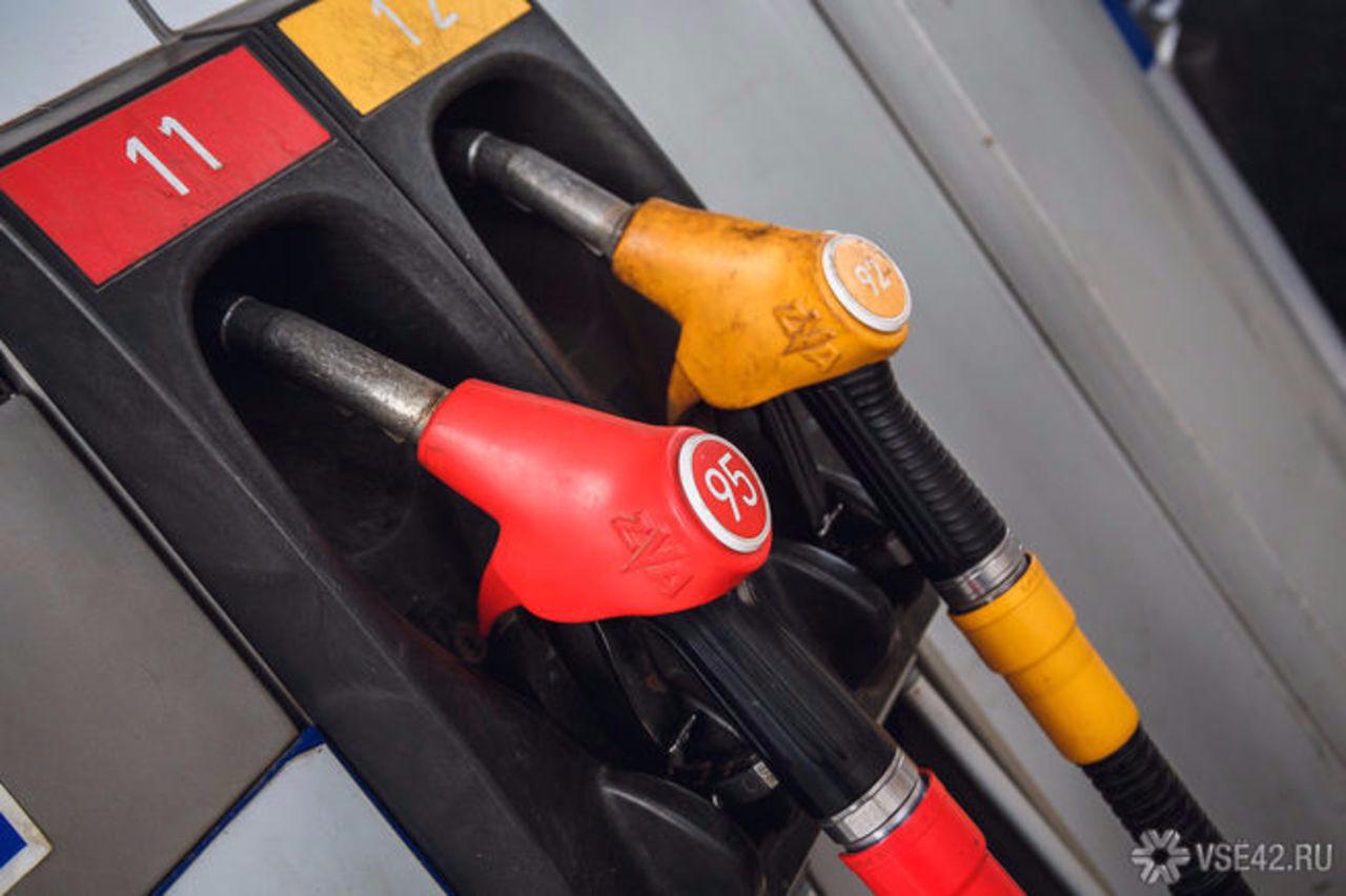 Средняя цена набензин в РФ увеличилась занеделю на0,5%