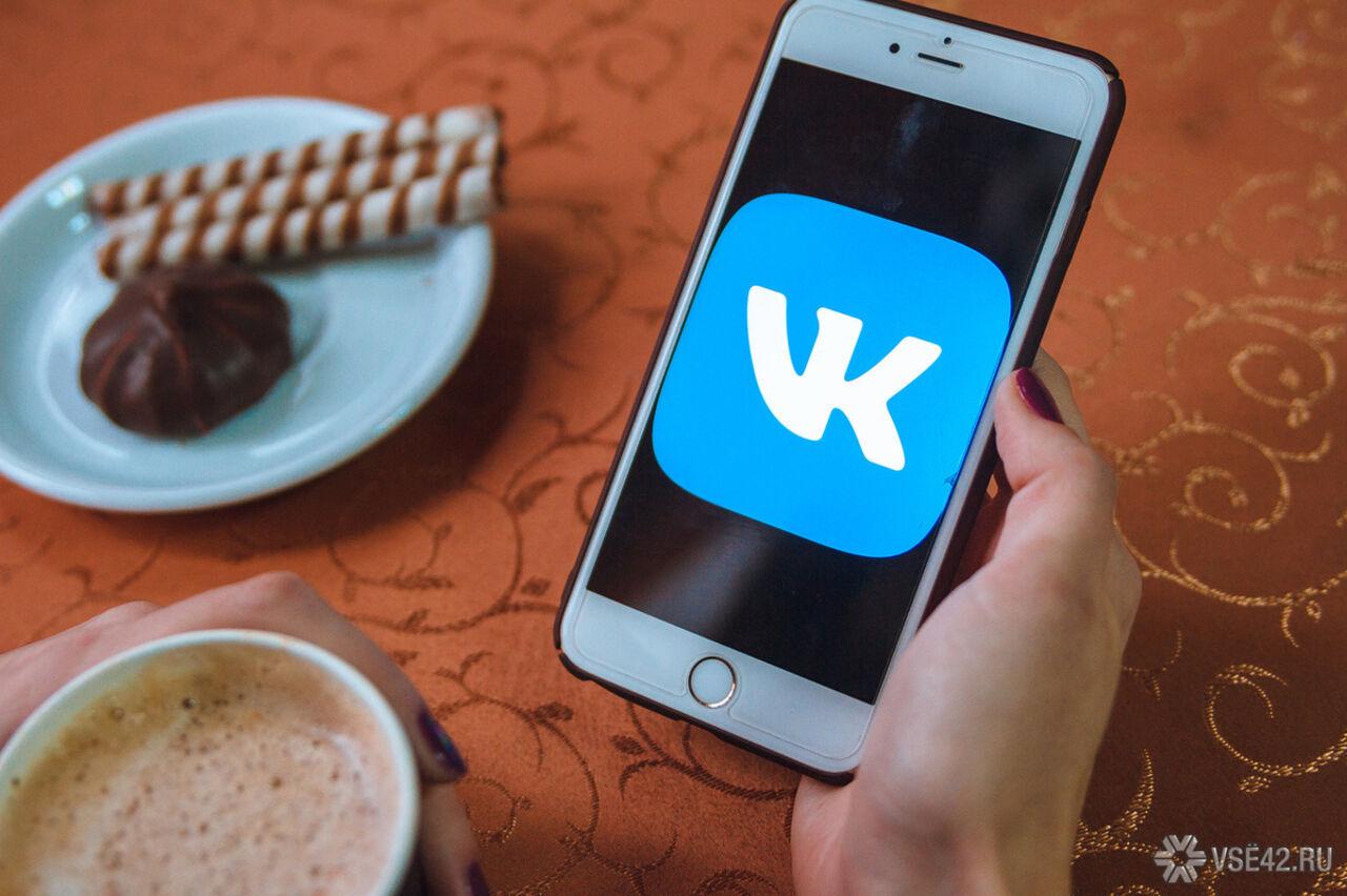 ВКрасноярске осудили медсестру за иллюстрации взакрытом альбоме «ВКонтакте»