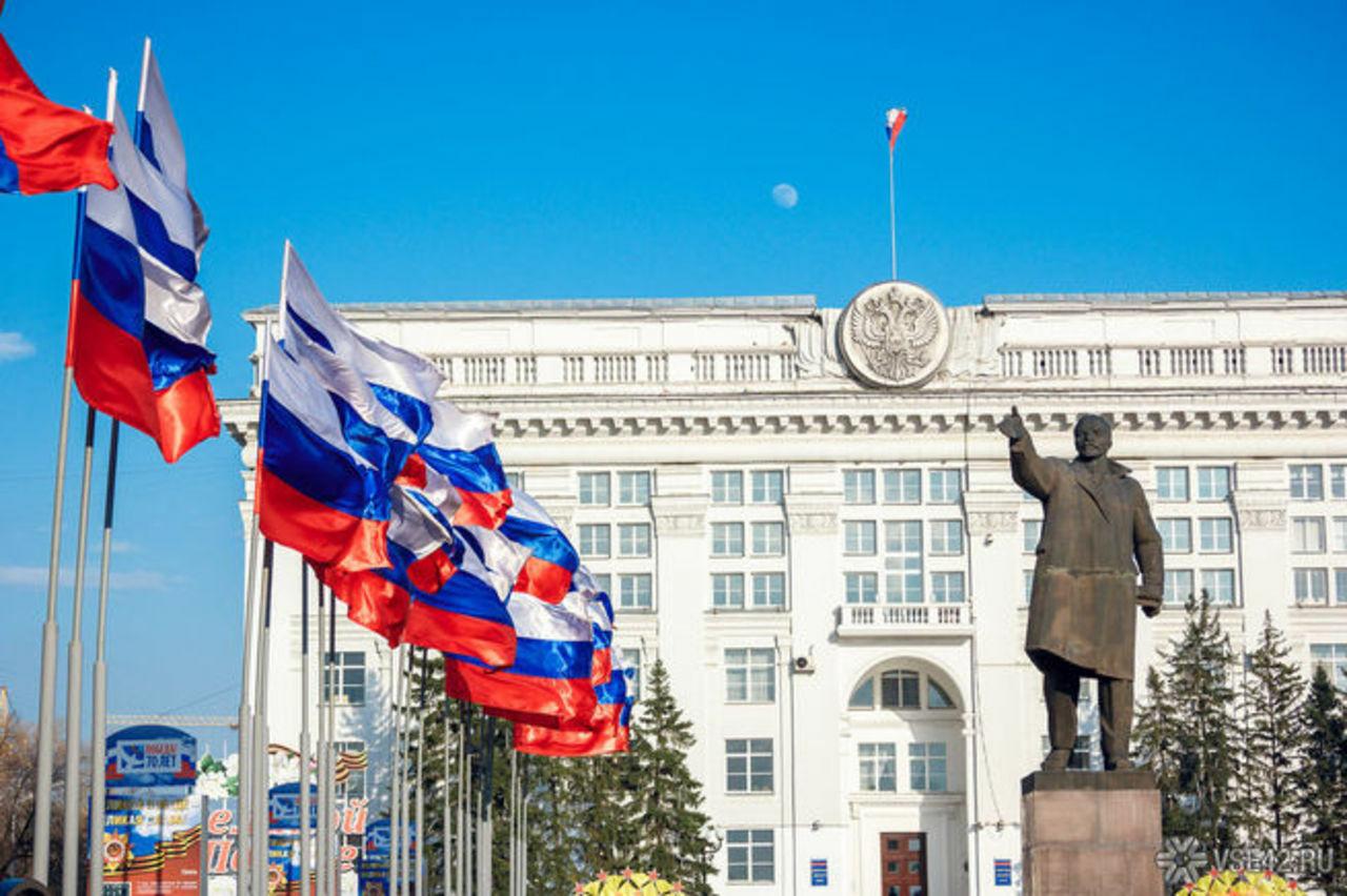 Количество претендентов напост руководителя Кузбасса возросло до 7-ми