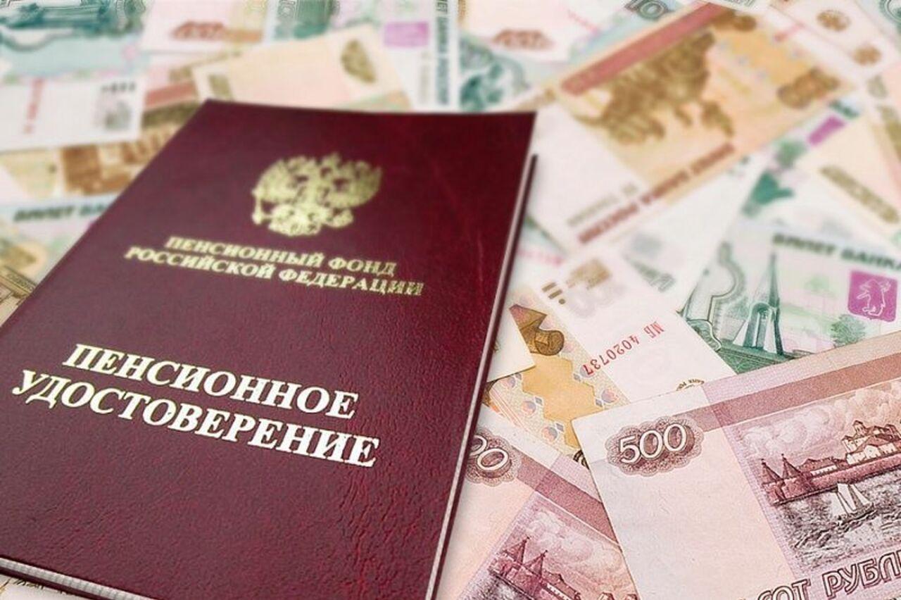 Граждан России переведут нанакопительную пенсию без ихсогласия