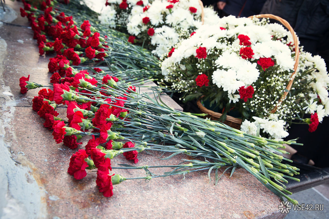 Вечный огонь сколько цветов