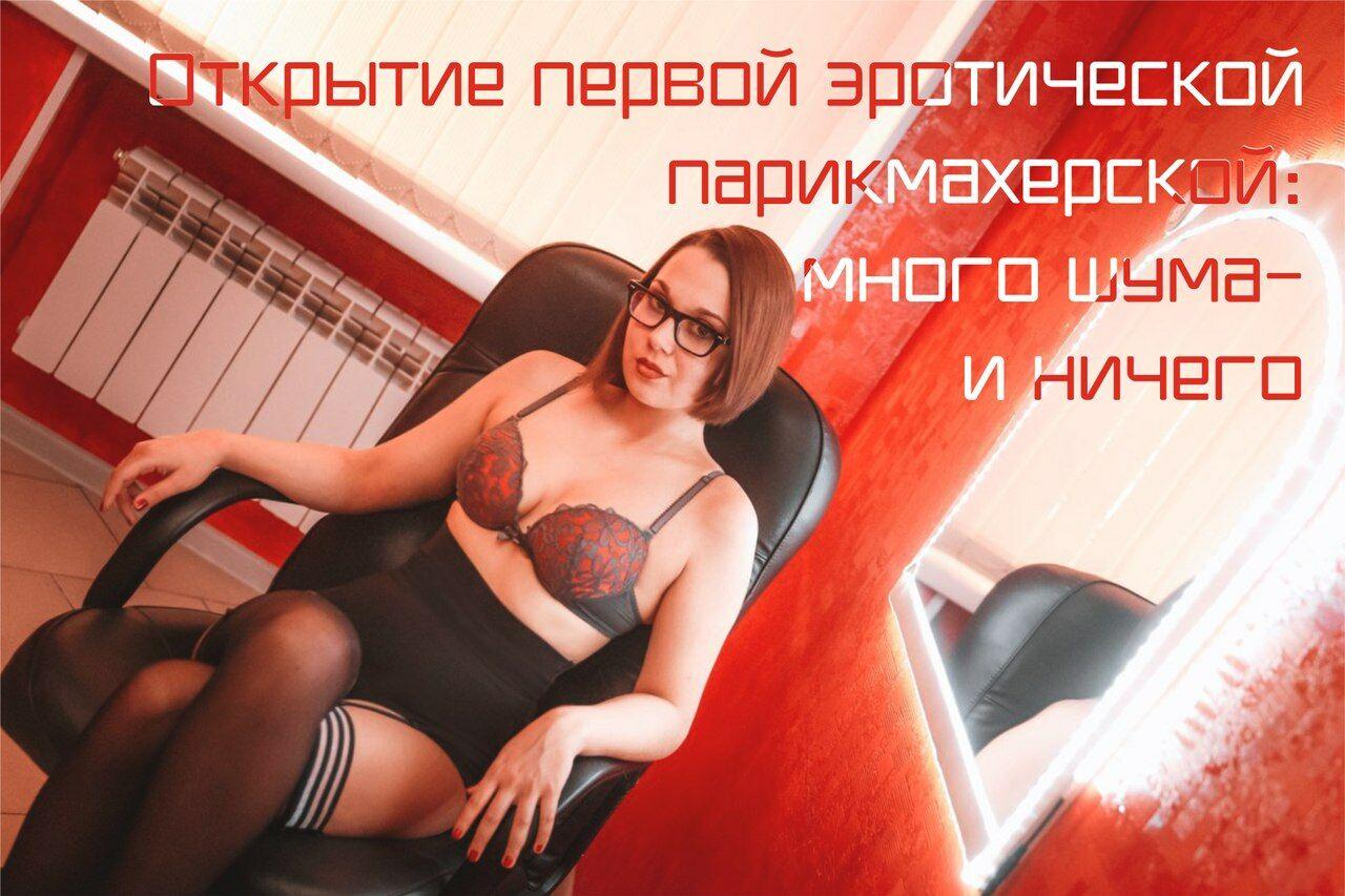 Эротическая первая социальная сеть 2 фотография