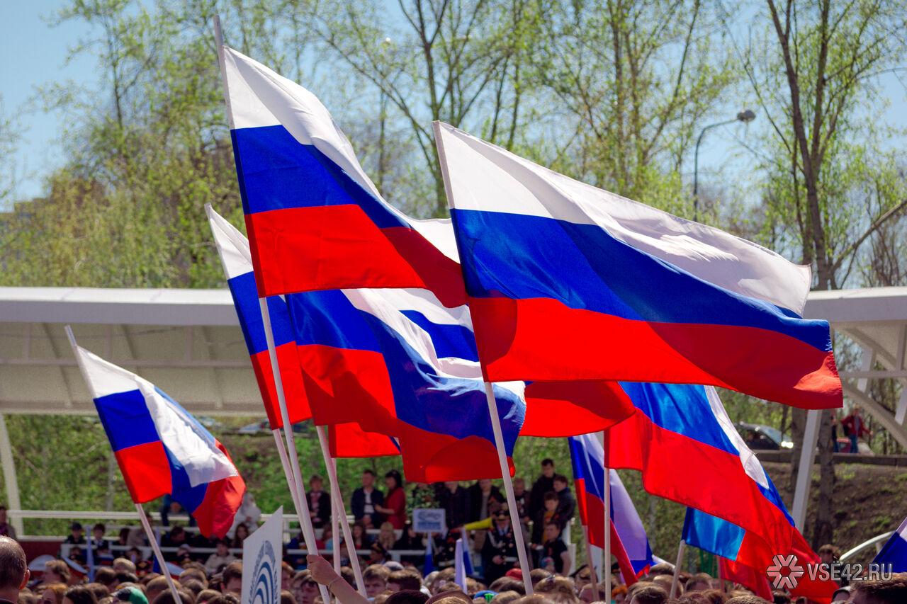 Вцентре Кемерова состоится акция впамять жертв терроризма